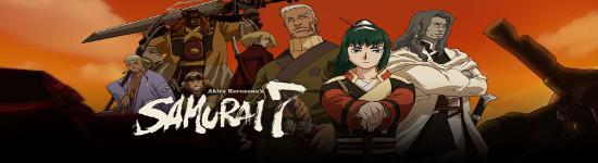 Samurai 7 - Gesamtausgabe